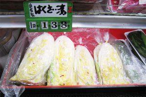 hakusai-pickles