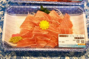 sashimi-picture