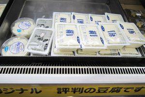 tofu-image